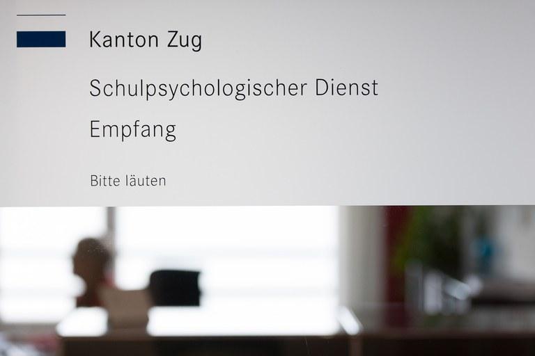 SPD, Schild